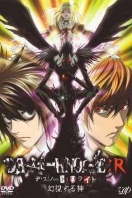 فيلم Death Note Relight - Visions of a God 2007 مترجم اون لاين