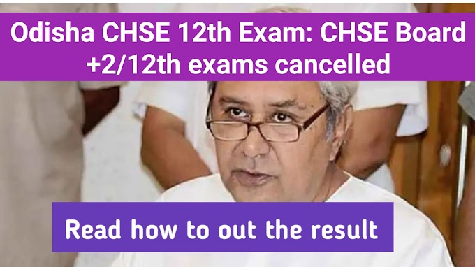 Odisha CHSE 12th Exam: CHSE Board 12th Exams Cancelled, Chief Minister Naveen Patnaik Announced
