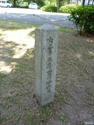 大正十三年の石碑