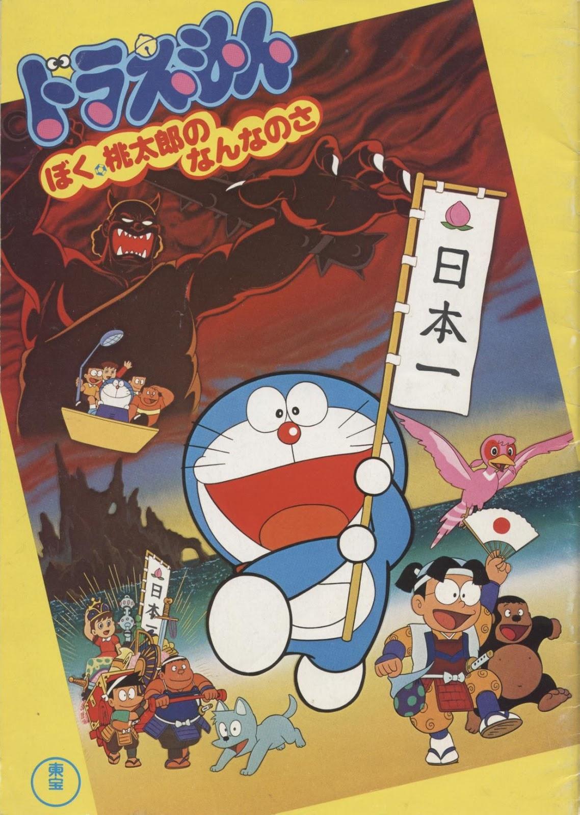 Xem Phim Doraemon Và Cậu Bé Quả Đào - Doraemon: Boku, Momotarou no Nanna no Sa