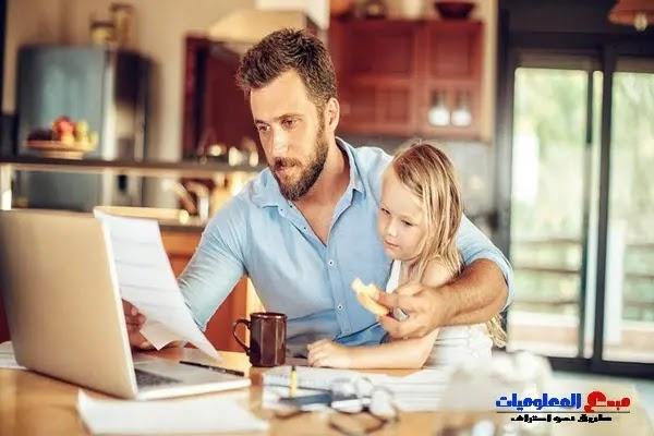 3 أدوات رائعة للحفاظ على تركيزك أثناء العمل من المنزل