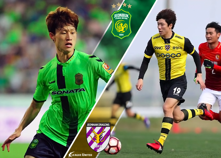 K League Match Preview and Prediction: Jeonbuk Hyundai Motors vs Jeonnam Dragons