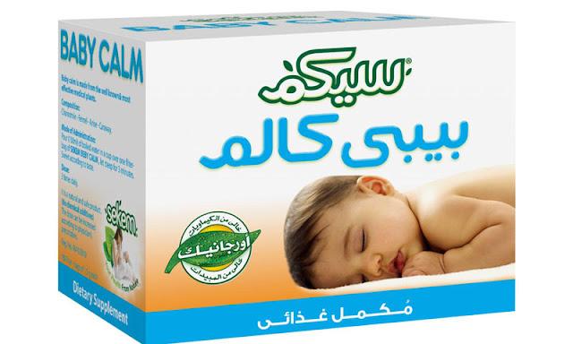 هل يوجد دواء منوم للاطفال بدون اضرار ؟