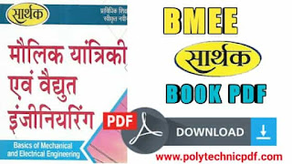 bmee-book-pdf-sarthak-publication