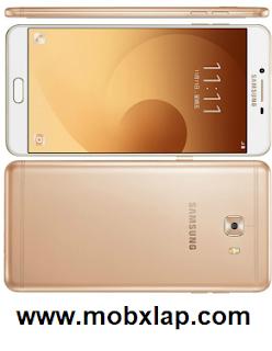 سعر هاتف Samsung Galaxy C9 Pro في مصر اليوم