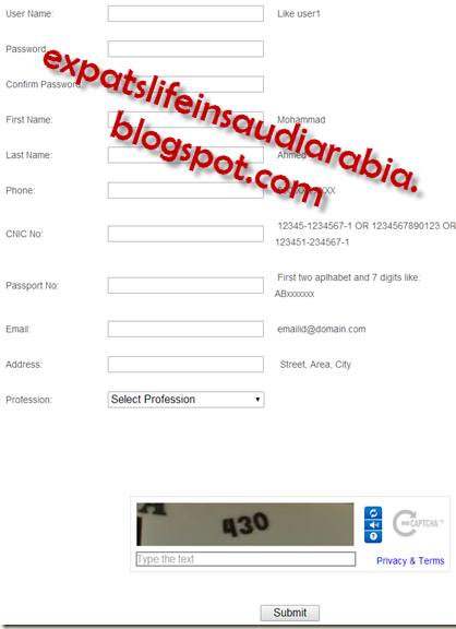How to get an Appointment in Pakistan Embassy, Riyadh, Saudi Arabia