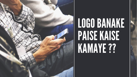 logo bech ke paisa kaise kamaye|Career in Logo Making