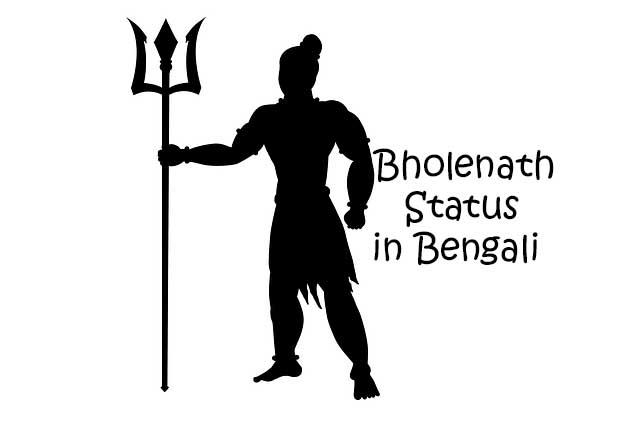 Bholenath Status | Mahadev Mahakal Shiva Status in Bengali-2020