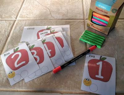 Μαθαίνω τους αριθμούς με μήλα