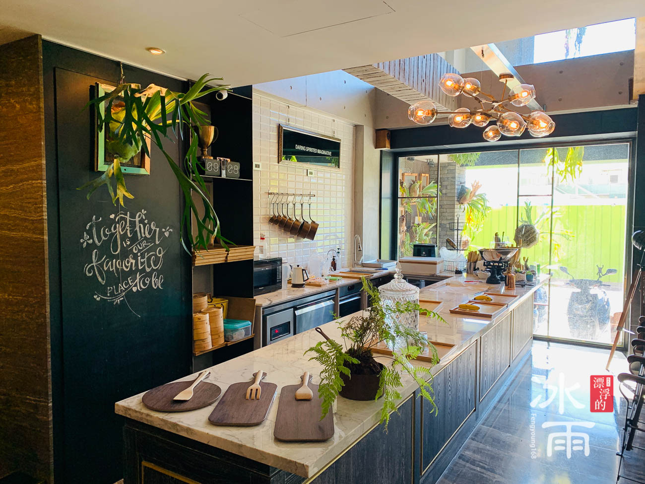 非常優雅有致的早餐備餐區