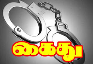 தலைவர் பிரபாகரனிற்கு பேஸ்புக்கில் வாழ்த்து தெரிவித்த 19 பேர் கைது மேலும் 55 பேருக்கு வலைவீச்சு!