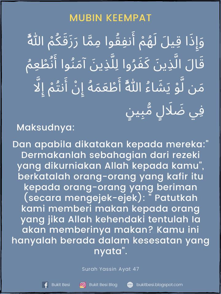 cara baca ayat 7 mubin