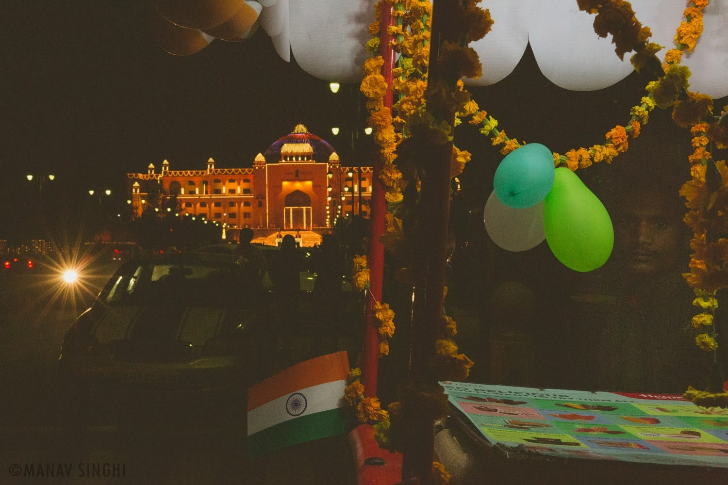 Republic Day Celebration - Jaipur.