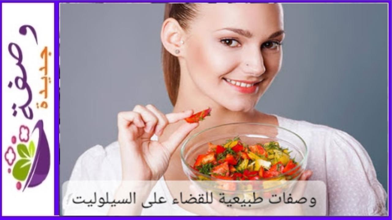 الفيزر في دبي، الفيزر في الامارات لازالة سيلوليت، سيلوليت الفخذ، لازالة سيلوليت المؤخره، سيلوليت البطن وعلاجه، علاج سيلوليت الارداف