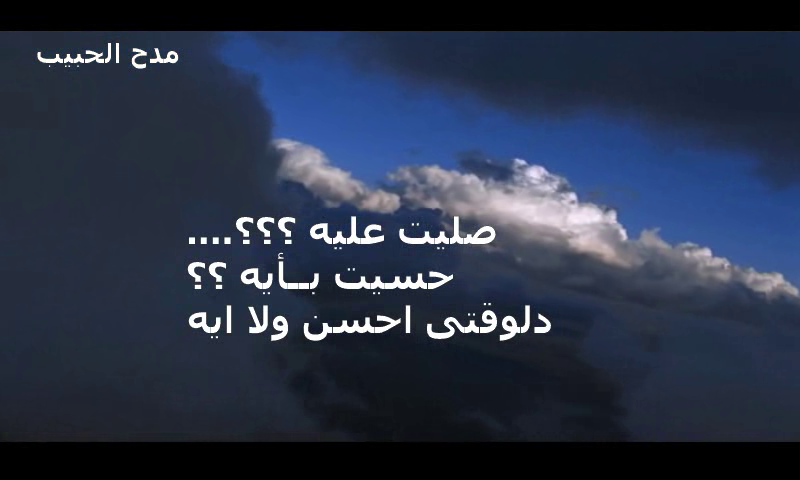 تحميل اناشيد مصطفى عاطف mp3 سمعنا