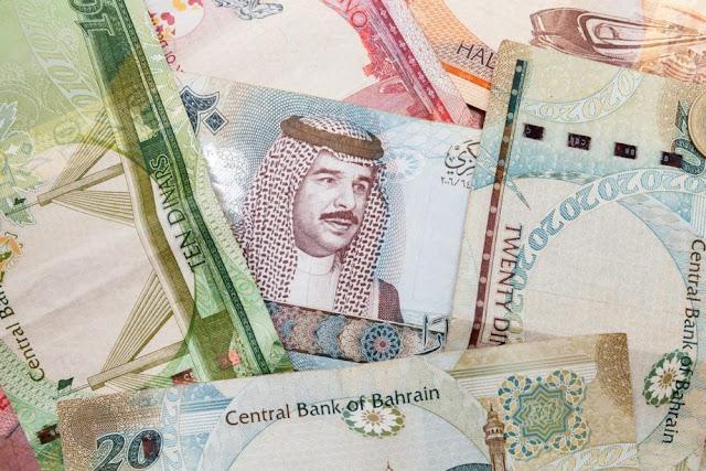 uang dinar bahrain