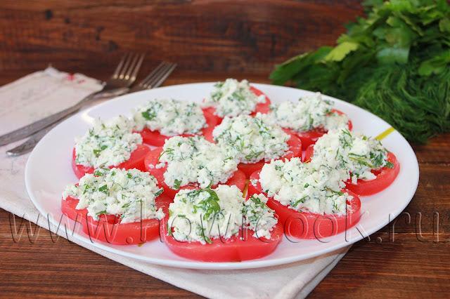 рецепт помидоров с брынзой, чесноком и зеленью