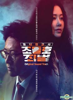 Go Hyun Jung, Ko Hyun Jung, drama dari SBS production, drama korea dari SBS production, drama korea yang dibintangi Go Hyun Jung, drama korea yang dibintangi Ko Hyun Jung, peran Hee Joo di Person Who Looks Like You, sinopsis Person Who Looks Like You, karakter Hee Joo di Person Who Looks Like You, karakter Lee Ja Kyung di My Lawyer, Mr Joe 2: Crime Punishment, sinopsis My Lawyer, Mr Joe 2: Crime Punishment, peran Ko Hyun Jung di My Lawyer, Mr Joe 2: Crime Punishment, karakter Teacher Ma Yeo Jin di The Queens Classroom, peran Teacher Ma Yeo Jin di The Queens Classroom, sinopsis The Queens Classroom, karakter Mi Sil di The Great Queen Seondeok