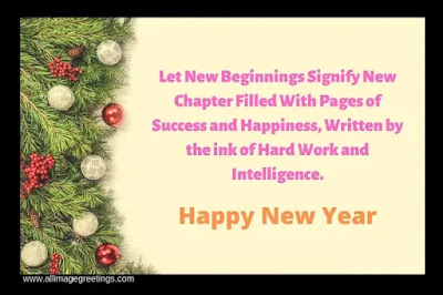 happy new year 2021 images with quotes