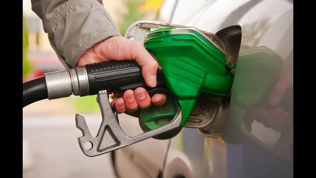 اسعار المنتجات البترولية