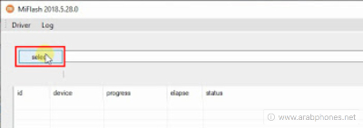 عمل فلاش للروم عبر أداة  MI Flash Tool