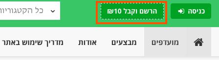 קאשדו אתר הקאשבק הישראלי