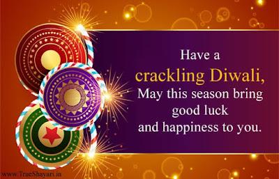 Diwali WhatsApp dan Status Sosial Media   Gambar & Kutipan - Happy diwali 7