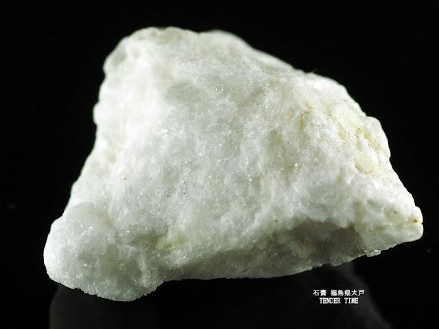 石膏 福島県大戸 30年以上前の標本です。
