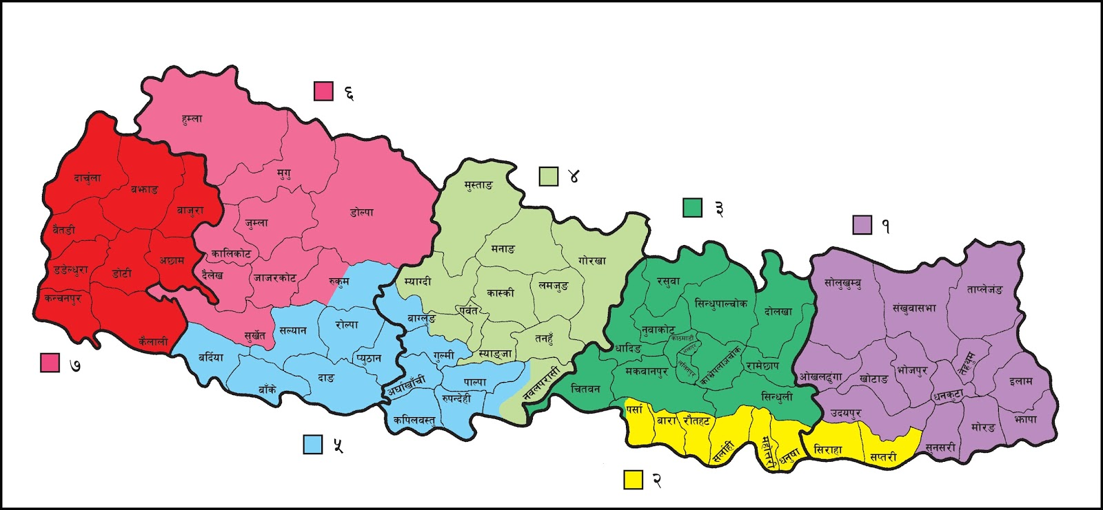 Namaste Nepal New map of Nepal with seven state New Map of Federal