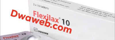 علاج الشد العضلي باستخدام فليكسيلاكس