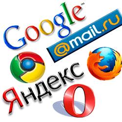 Регистрация блога в поисковых системах