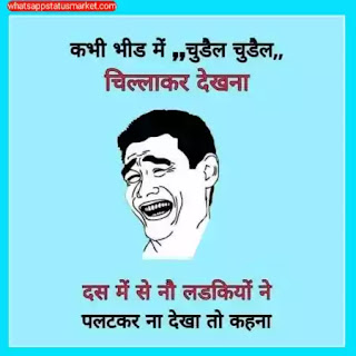 santa banta hindi jokes images