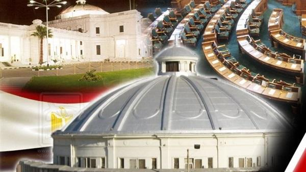 مجلس الشعب يناقش إضافة ضريبة على السجائر لصالح التأمين الصحي