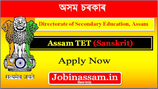Directorate of Secondary Education, Assam