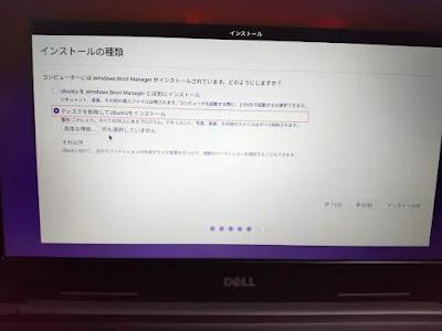 Ubuntu09