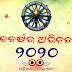 OSSTA (ଓଷ୍ଟା): Download Official 2020 Calendar By Odisha Secondary School Teachers' Association