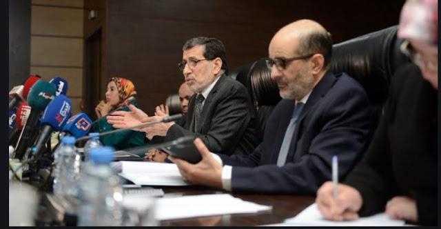 """برلمان """"البيجيدي"""" يصوت ضد عقد المؤتمر الاستثنائي قبل انتخابات 2021"""