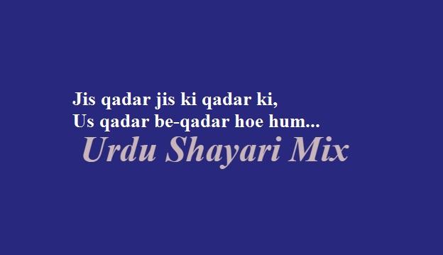 Sad poetry   Urdu sad shayari   Shayari