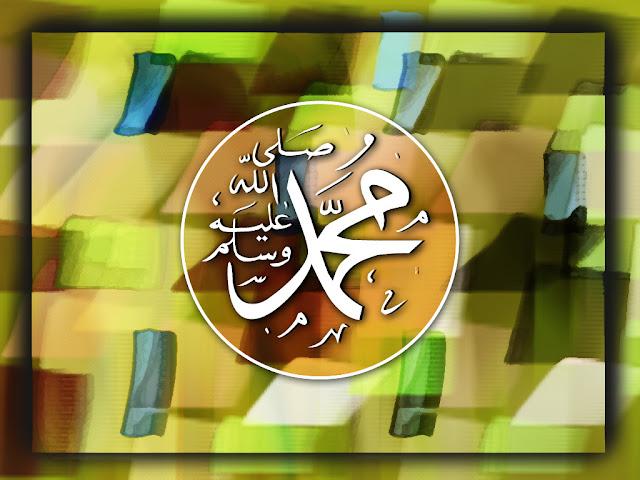 Kumpulan Sunnah Nabi Muhammad dalam Pernikahan, tentang Kesehatan, Cinta, Sebelum Tidur dan Sunnah yang Paling Utama