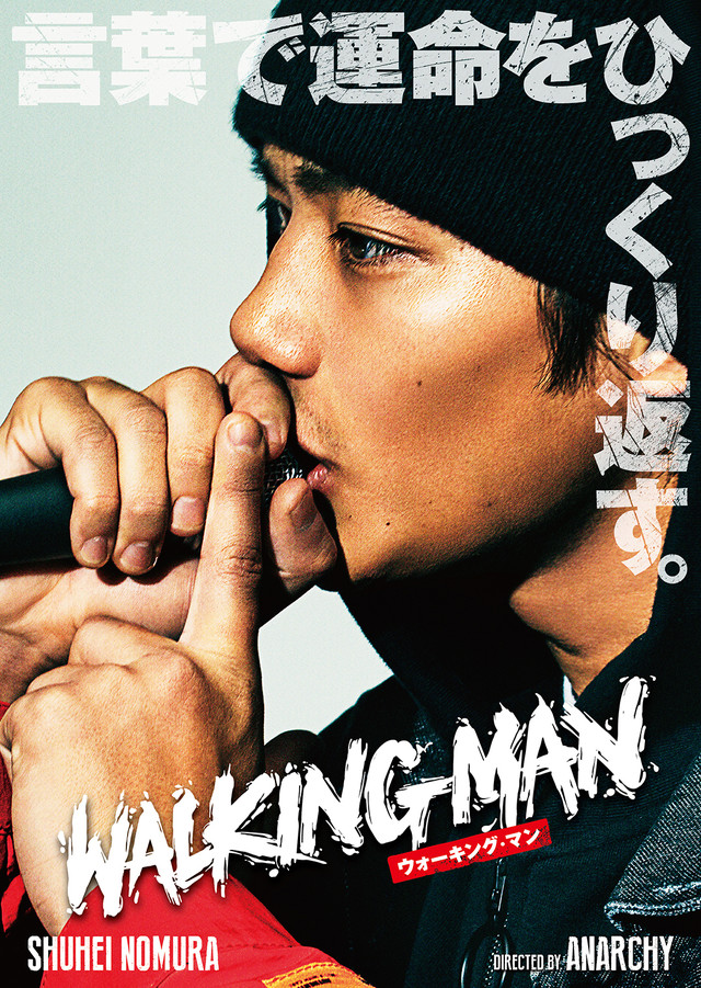 Sinopsis Walking Man (2019) - Film Jepang