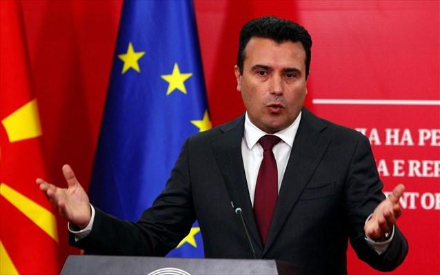 Σκόπια: Παραμένει Πρωθυπουργός ο Ζόραν Ζάεφ