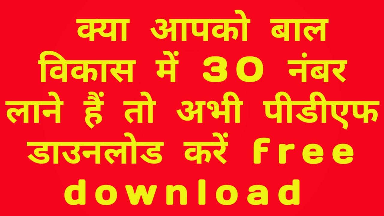 https://www.downloaduptetnotespdf.online/2019/12/UPTET-NOTES-Pdf.html?m=1