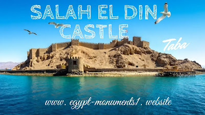 Salah El Din  Castle in Taba
