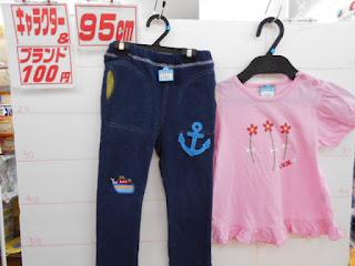 100円子供服95㎝のイカリのズボンとピンクtシャツ