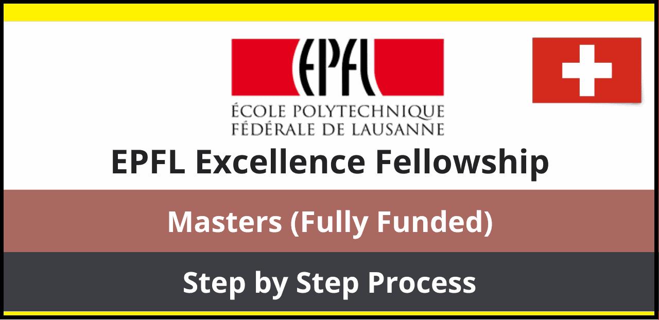 زمالات EPFL للتميز 2021-2022 سويسرا