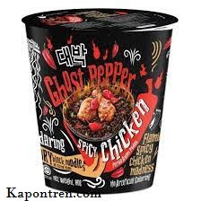 Mie ghost pepper