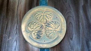 三つ葉葵の御紋