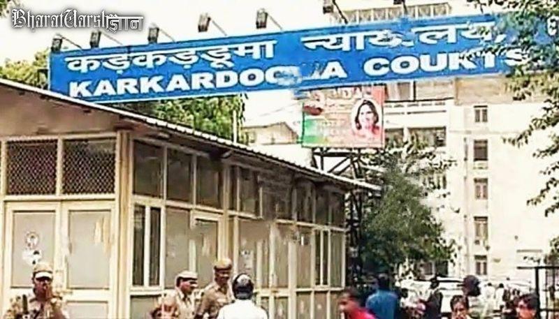karkardooma court