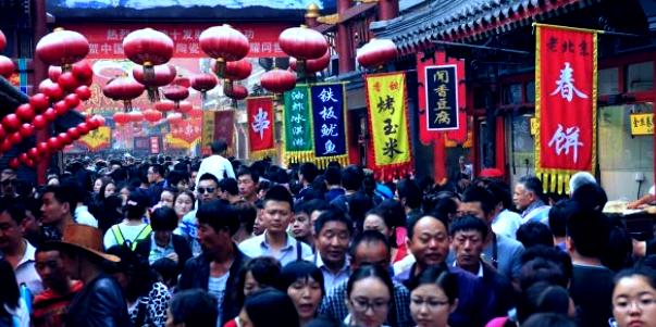 تارودانت24 الاخبارية _ عدد سكان بكين انخافض لأول مرة ف 20 عام