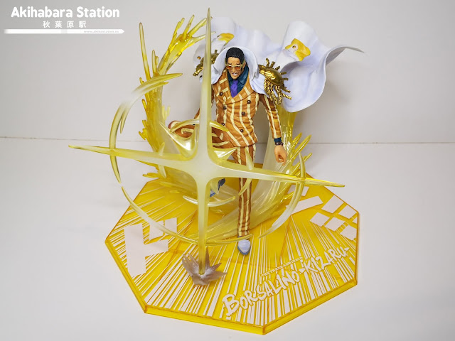 Figuarts ZERO BORSALINO KIZARU The Three Admirals - EXTRA BATTLE - de One Piece - Tamashii Nations